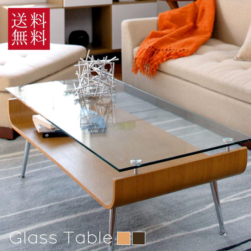 ローテーブル 木製 曲げ木 ガラス天板ガラステーブル センターテーブル コーヒーテーブル