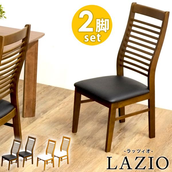 【送料無料】 ダイニングチェア LATIO(同色2脚セット) (椅子 イス 合皮 合成皮革 シンプル おしゃれ スチール ウレタンフォーム) ギフト