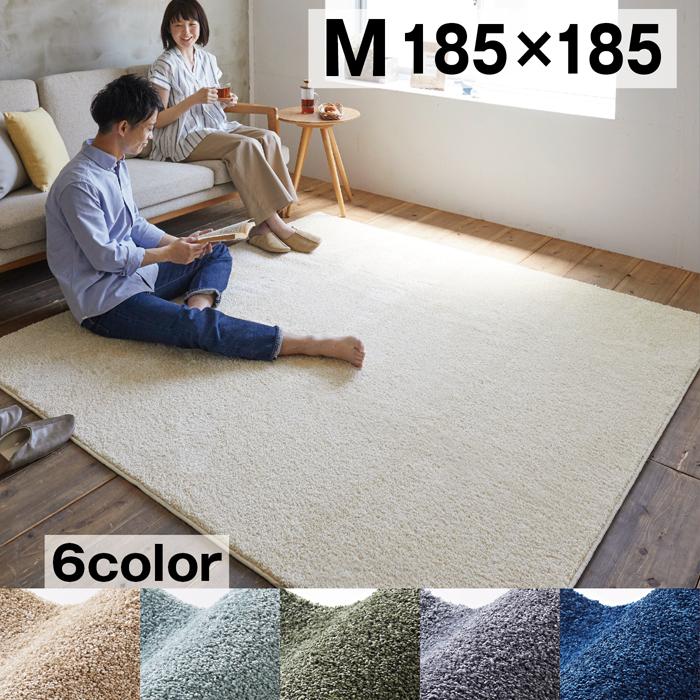 【送料無料】日本製 デザインラグ レーヴ 185×185cm(防ダニ 洗濯可能 床暖対応)