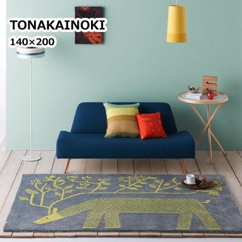 【送料無料】 日本製 デザインラグ トナカイノキ 約140×200cm 床暖房・ホットカーペット対応 敬老の日 ギフト