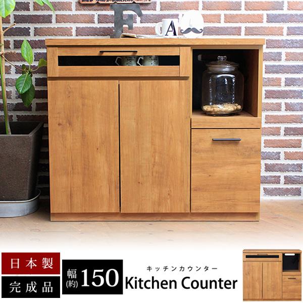 【国産/日本製】【完成品】 105キッチンカウンター 作業台 カフェ ビンテージ調 ギフト 送料無料