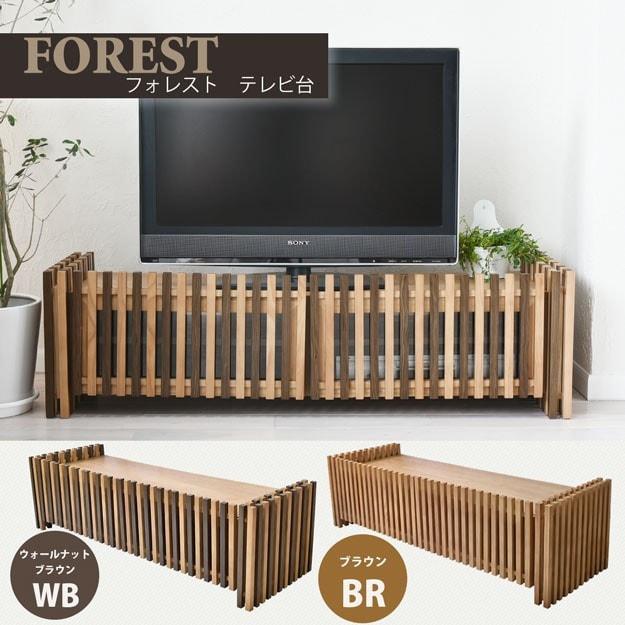 格子デザイン テレビボード ギフト 送料無料