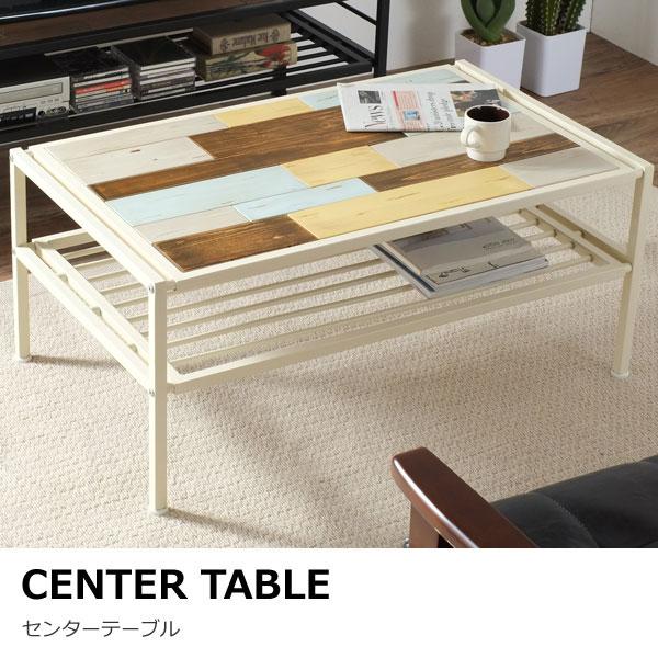 【送料無料】 天然木 杉材 センターテーブル アンティーク加工 テーブル 棚付き リビングテーブル ギフト