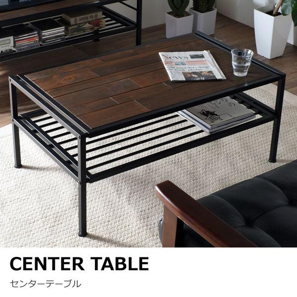 【送料無料】 天然木 木製 センターテーブル テーブル 棚付き リビングテーブル ギフト