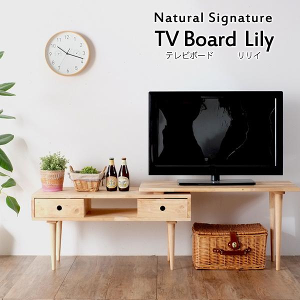 【送料無料】伸縮テレビ台 LILY(伸縮テレビボード コーナー スライド式 ローボード スライドAVボード 木製 ナチュラル)送料込み 北欧 ギフト 父の日
