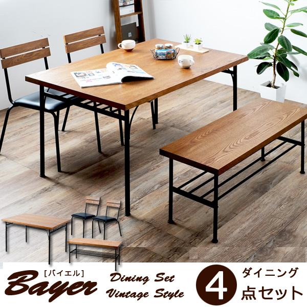 ダイニングテーブル 4点セット【バイエル】 (テーブル チェア ベンチ 突板 食卓机 天然木 ナチュラル )送料込み 北欧 ギフト