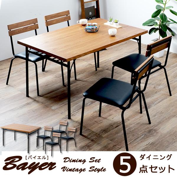 ダイニングテーブル 5点セット【バイエル】 (テーブル チェア 突板 食卓机 天然木 ナチュラル )送料込み 北欧 ギフト