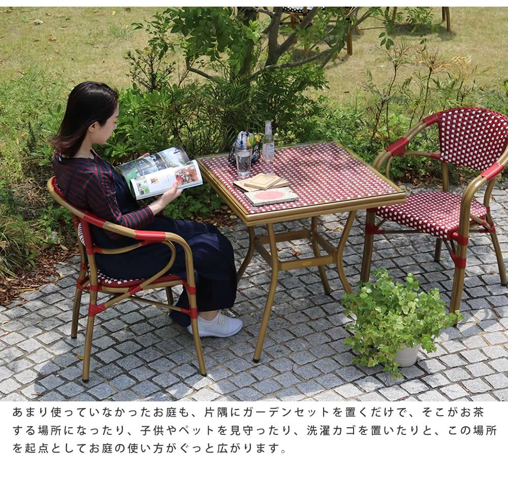 あつ 森 ナチュラル な スクエア テーブル