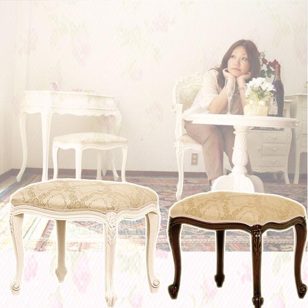 スツール アンティーク 人気 シンプル 椅子 いす イス 姫系 白家具 フランシスカスツール コモスツール アンティーク スツール ブラウン ホワイト 白 猫脚 おしゃれ 訳あり ギフト 送料無料