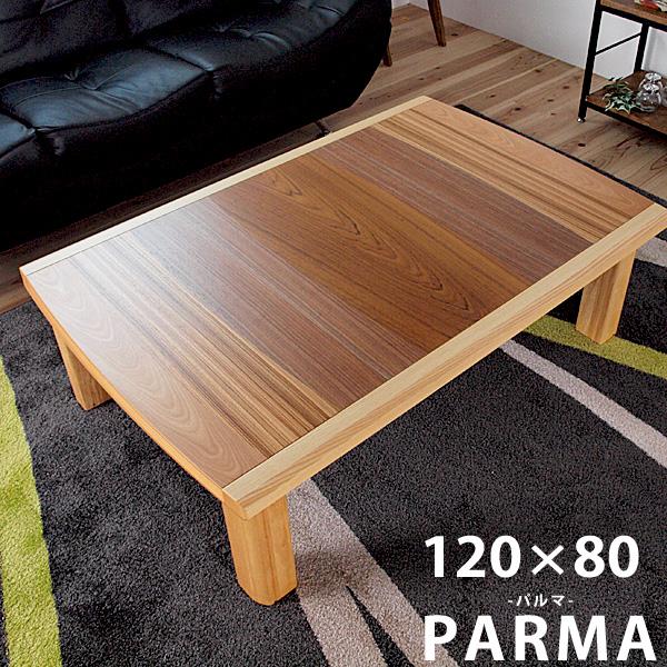 こたつ 家具調こたつ 長方形 パルマ120×80 (コタツ 炬燵 座卓 暖房機器 テーブル 国産 高級) おしゃれ 訳あり ギフト 送料無料