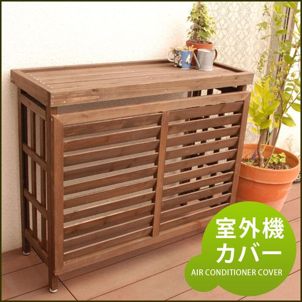 Air Conditioner Outdoor Unit Cover Storing Reverse Louver Outdoors