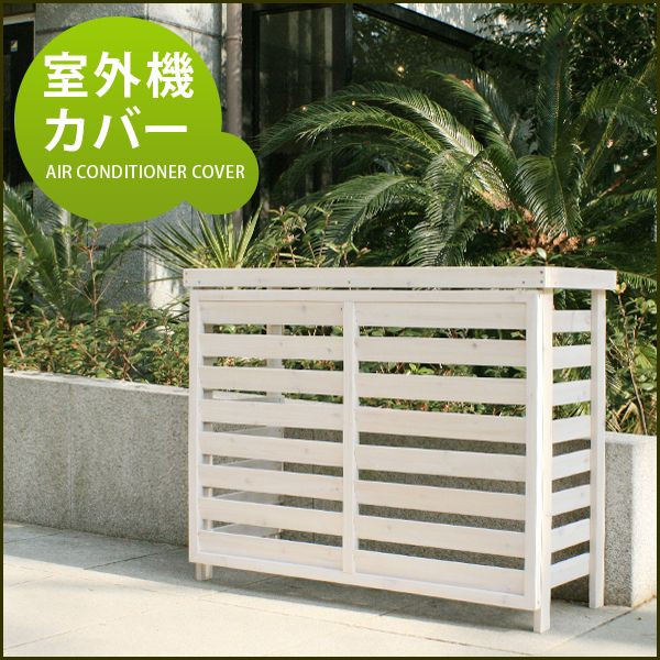 Home Depot Air Conditioner Cages : Air conditioning covers outdoor units designs