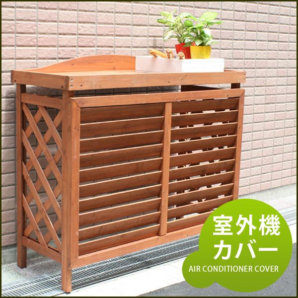 Ati Shop Rakuten Global Market Reverse Louver Air