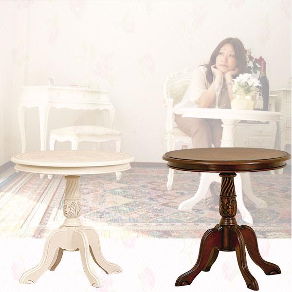 アンティーク風テーブル (テーブル リビングテーブル ローテーブル ダイニングテーブル アンティーク 姫系 白家具 フランシスカ コモ)送料無料 おしゃれ 訳あり ギフト