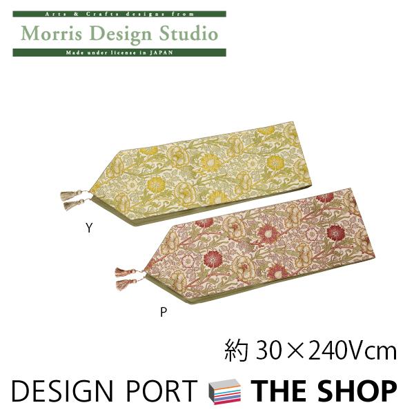 【テーブルランナー】 【MORRIS(モリス)】 ピンクアンドローズ 30×240Vcm 【川島織物セルコン】 【送料無料】 HN1718