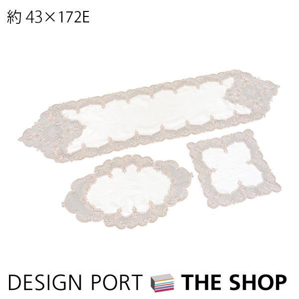 【テーブルセンター】 コードレース 約46x172E cm 楕円  【川島織物セルコン】 【送料無料】 HK1508