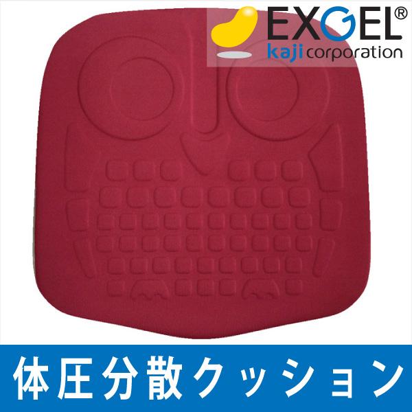 【シートクッション】エクスジェル アウルプライム W40CM×D40V【送料無料】LN3050