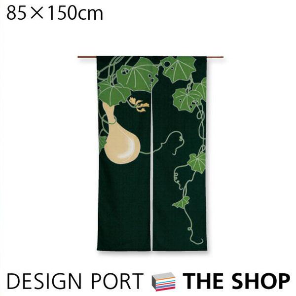 【のれん】 ひょうたん 85CM×150CM【川島織物セルコン】【送料無料】EL1049
