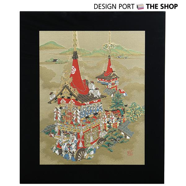 紋織額「祇園祭」裂地 白茶(ガラストップ額縁)44X34cm 川島織物セルコン 送料無料 1TM107941