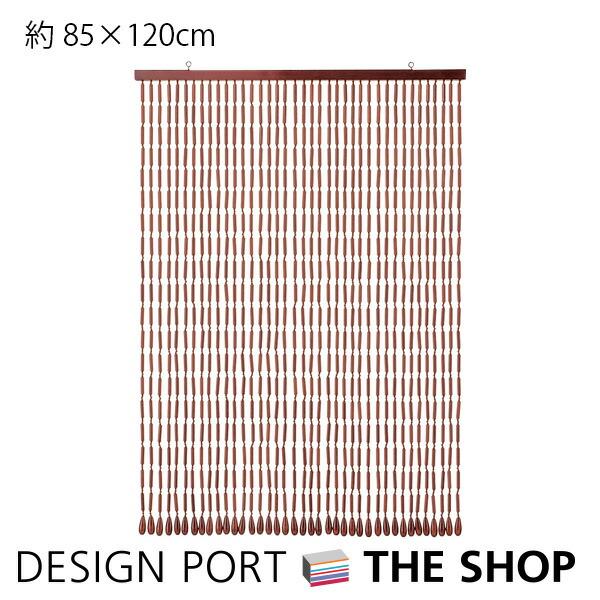 【珠のれん】 39連 巾85×丈120cm 【川島織物セルコン】 送料無料 EE1510