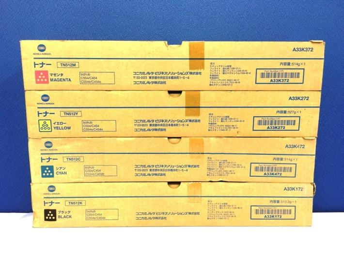 【純正トナーカートリッジ】★コニカミノルタ TN512「4色セット」★・対応機種:bizhub C454、C454e、C554、C554e・【あす楽】【トナーは1万円以上のお買い上げで送料無料!】【平日午後4時までにご注文確定なら当日発送致します!】