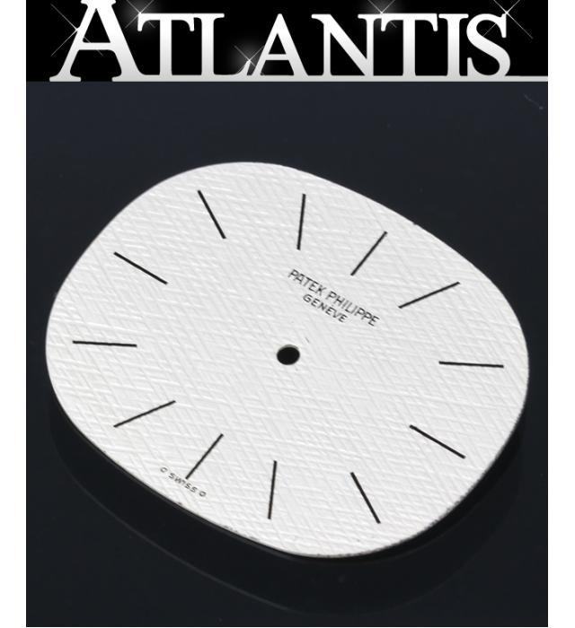 PATEK PHILIPPE ブランド買うならブランドオフ パテック 定番 フィリップ 3745 K18 オーバルウォッチ 文字盤 腕時計