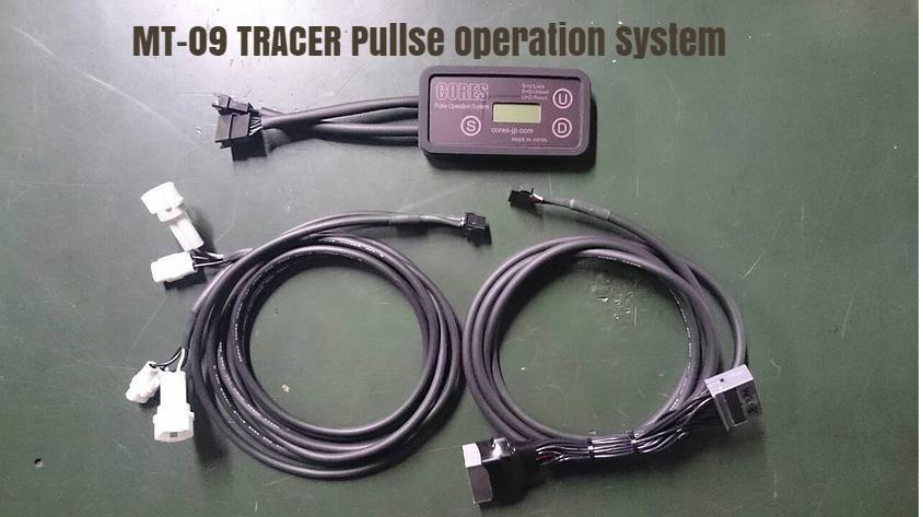 CORES コアーズ MT-09 TRACER用 Pullse Operation System CEP-M9TRA-0001-A パルスオペレーションシステム