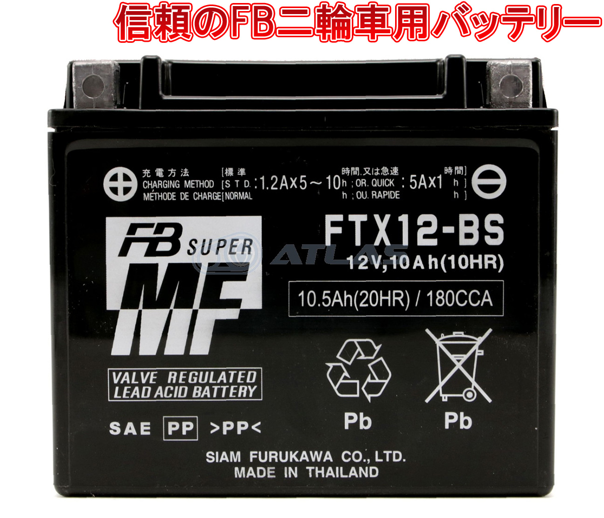 安心の国内正規品 メーカー保証付き LINE友だちクーポン発行中 バイク バッテリー古河電池 FURUKAWA BATTERY GTX12-BS 互換YTX12-BS 新作からSALEアイテム等お得な商品 満載 メーカー1年保証 特価 液入り充電済み FTX12-BS DTX12-BS