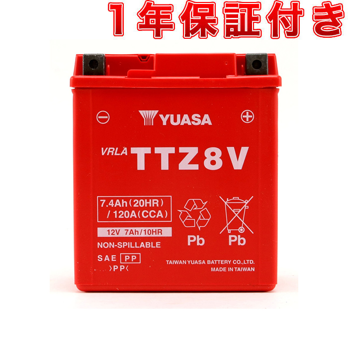 信頼と実績の台湾YUASA製バッテリー GSユアサ 着後レビューで 送料無料 GTZ8V YTZ8V お値打ち価格で 互換品 1年保証 初期充電済み 台湾ユアサバッテリー TTZ8V