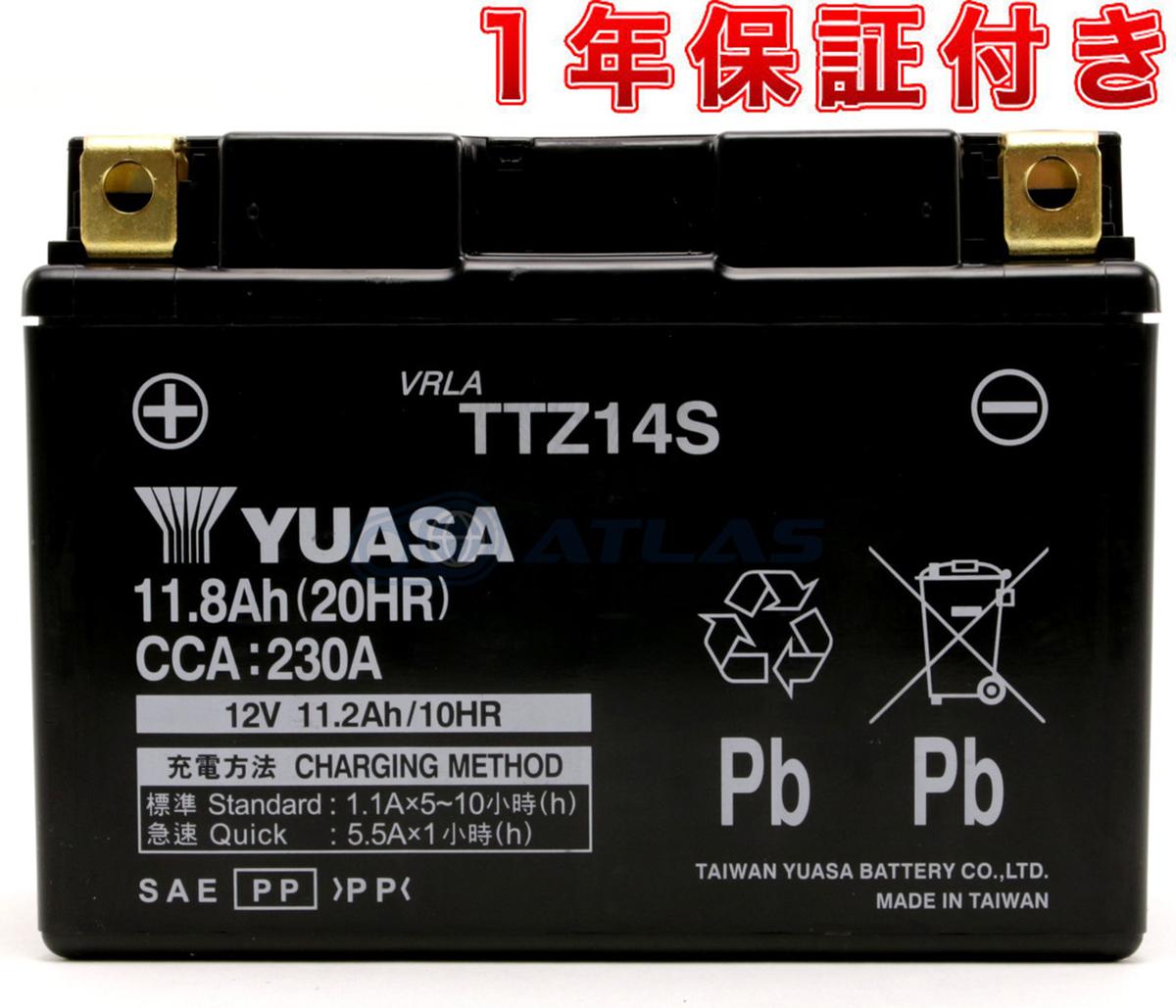 コスパ最強台湾ユアサバッテリー 35%OFF LINE友だちクーポン発行中 バイク バッテリー台湾YUASA TTZ14S 液入り充電済み 1年保証付き GTZ14S YTZ14S DTZ14S FTZ14S 激安通販専門店 互換