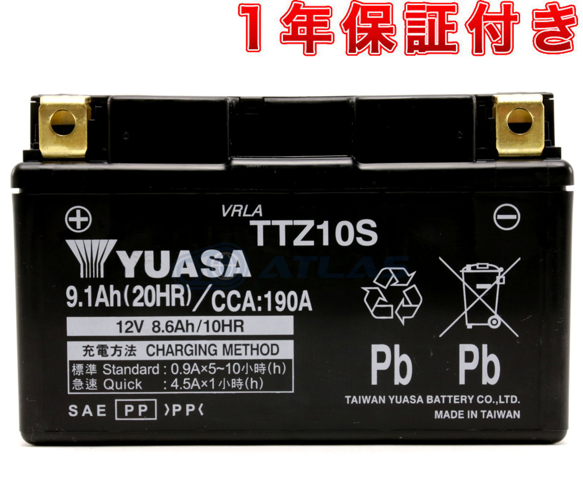 メーカー直売 コスパ最強台湾ユアサバッテリー LINE友だちクーポン発行中 台湾YUASA TTZ10S 限定モデル TTZ10S-5E 液入り充電済み FTZ10S DTZ10S 1年保証付き 互換 YTZ10S GTZ10S