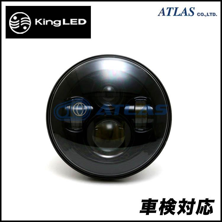 KING LED Harley Davidson 汎用7インチ LED ヘッドライトH4 Hi/Lo 6000K(ブラックハウジング)12V/24V兼用 車検対応