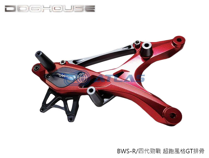 DOG HOUSE GT TITANIUM スイングアーム220mmディスク 84mmピッチキャリパーサポート仕様 カラーオーダー【シグナスX】【CYGNUS X】【BW`S】【BW`S R】
