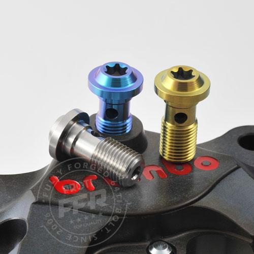 PROTI 64チタンボルト DUKE 690 R Brake Banjo Bolt_Hand+Front+Foot+Rear_4pcs/Set