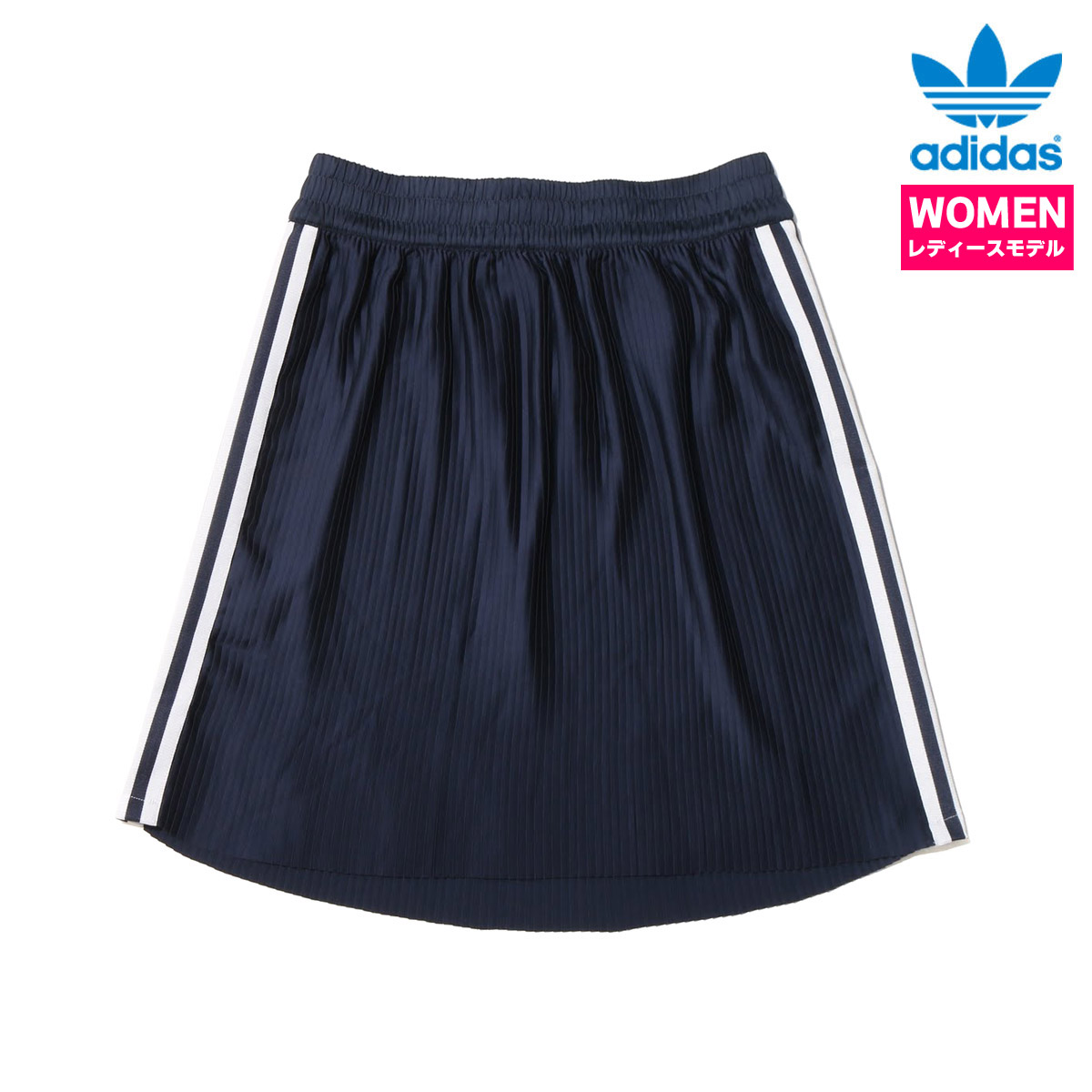 adidas Originals 3 STRIPES SKIRT (Adidas 3 stripe skirt) (Legend Ink) 17SS-I