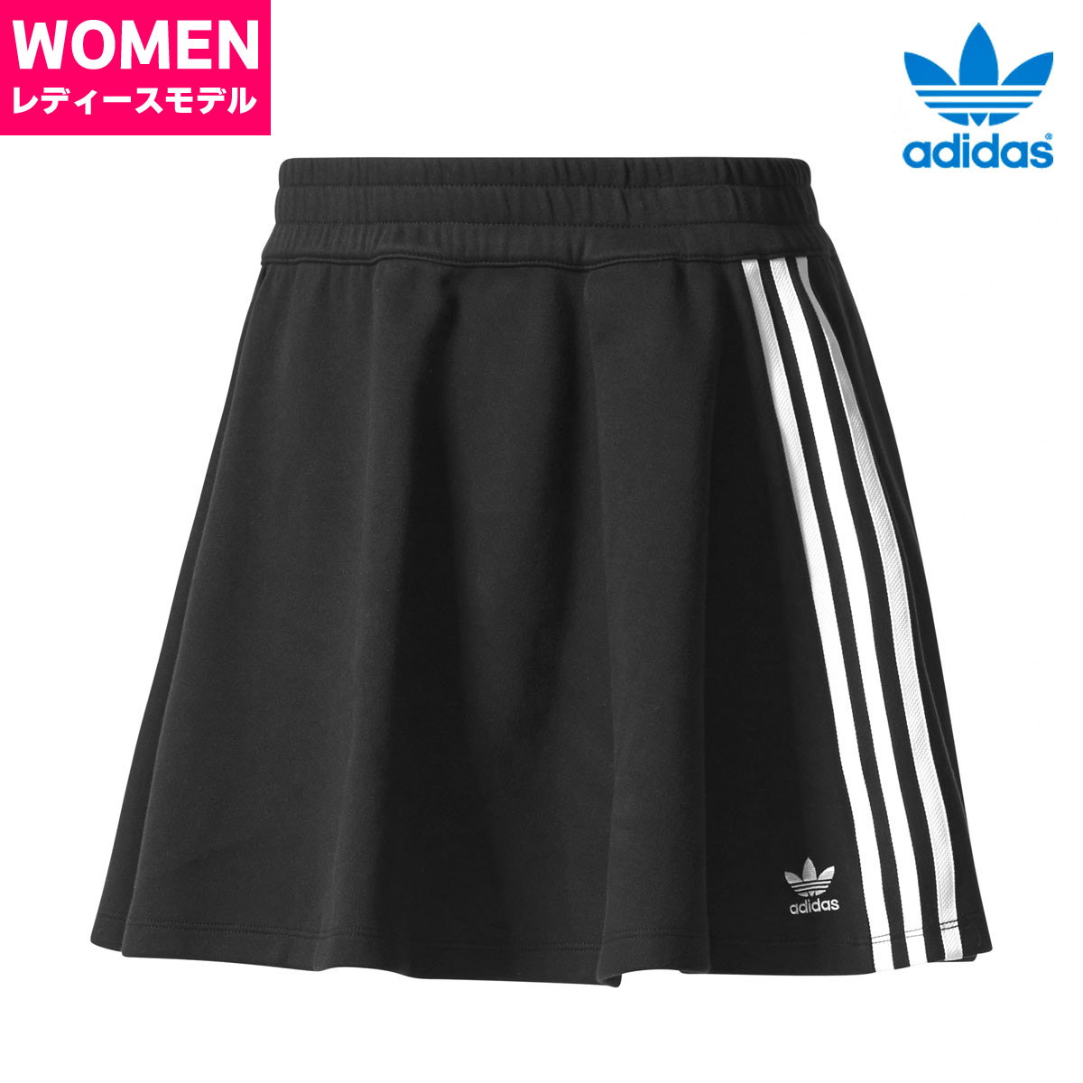 check out b9392 c4765 adidas Originals 3 STRIPES SKIRT (Adidas 3 stripe skirt) (black) 17FW-I