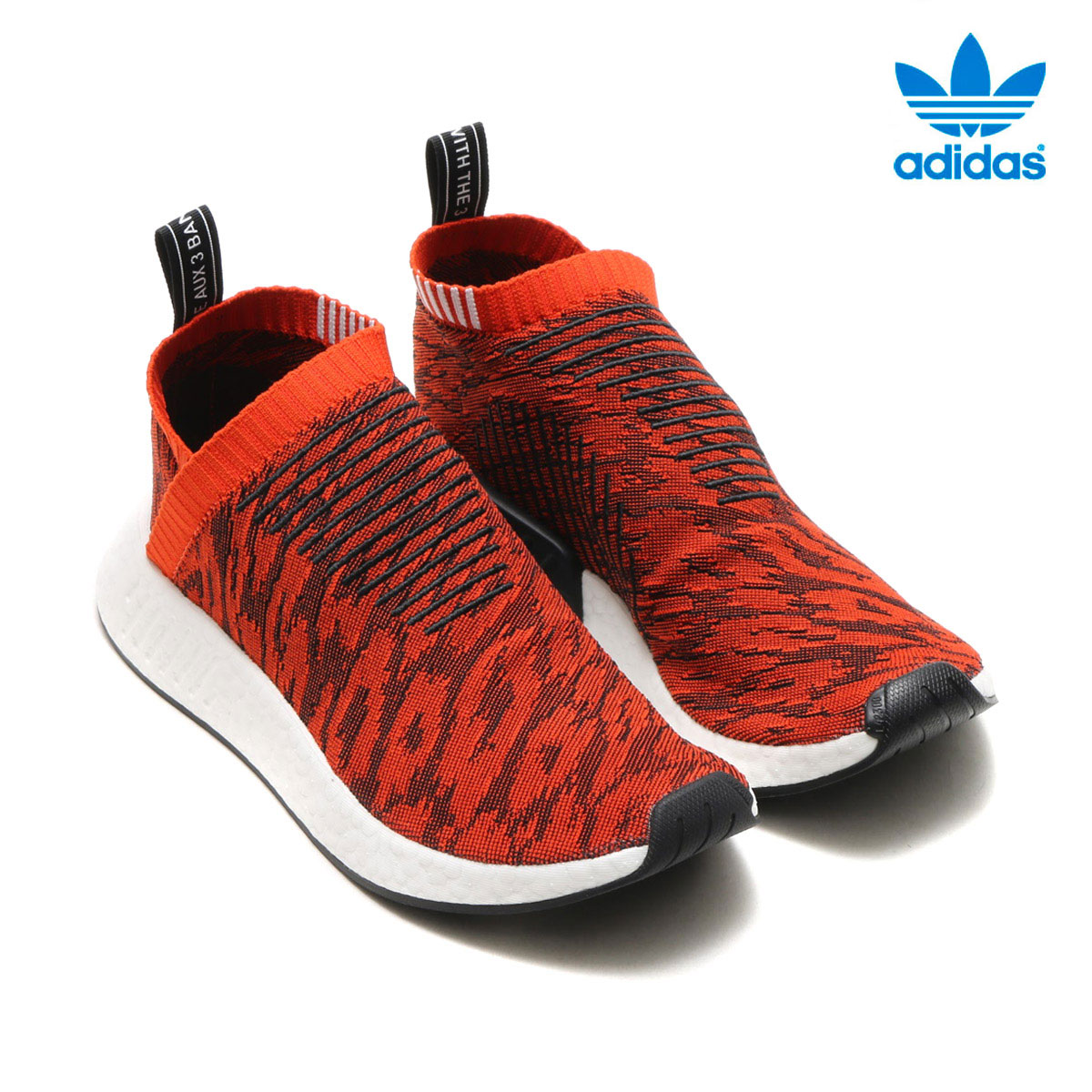 sports shoes 43e42 ddfa3 adidas Originals NMD CS2 PK (Adidas originals nomad) (FUTURE HARVEST/FUTURE  HARVEST) 17FW-I
