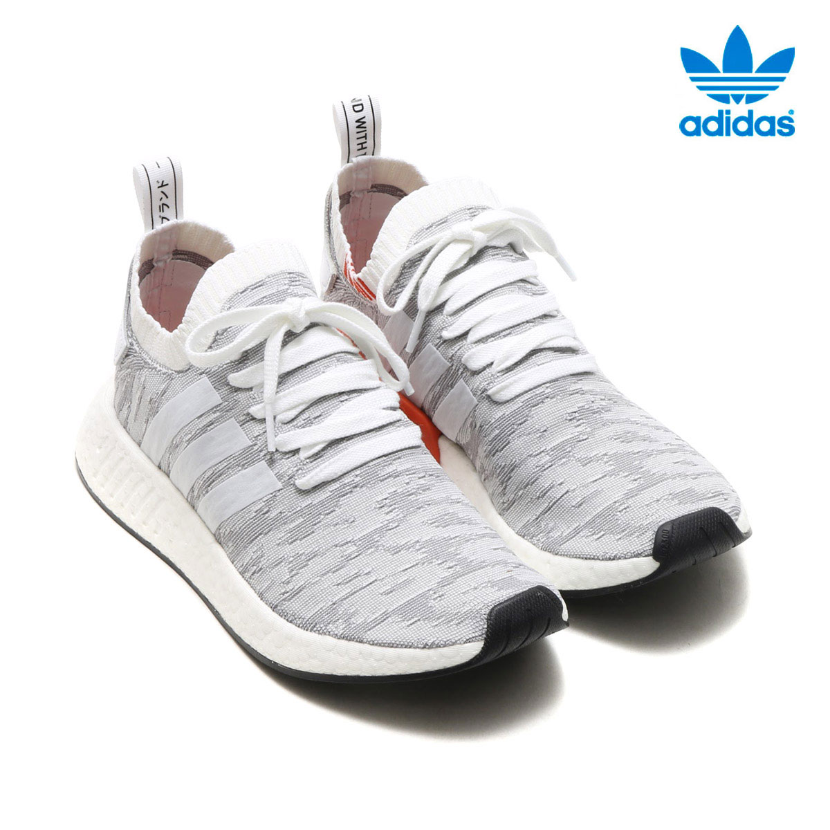 adidas Originals NMD CS2 PK(アディダス オリジナルス ノマド)(RUNNING WHITE/RUNNING WHITE)【メンズ】17FW-I