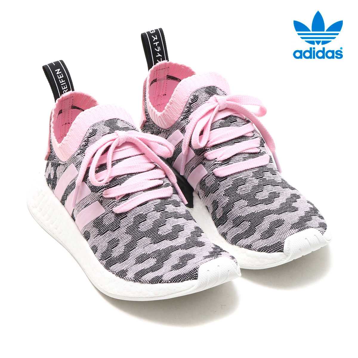 vast selection separation shoes discount sale adidas Originals NMD R2 PK W (Adidas originals nomad) (WONDER PINK/WONDER  PINK) 17FW-I