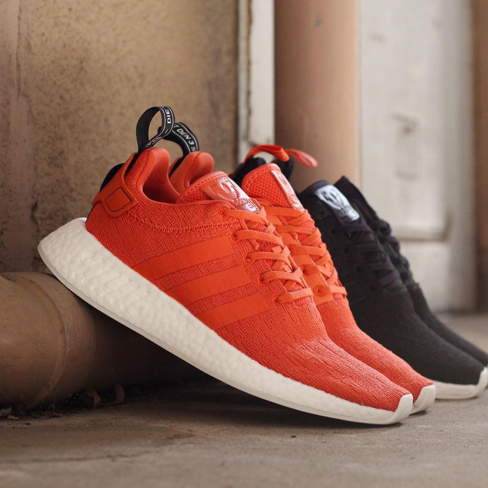 low priced e93a9 f9056 adidas Originals NMD R2 (Adidas originals nomad) (FUTURE HARVEST/FUTURE  HARVEST) 17FW-I
