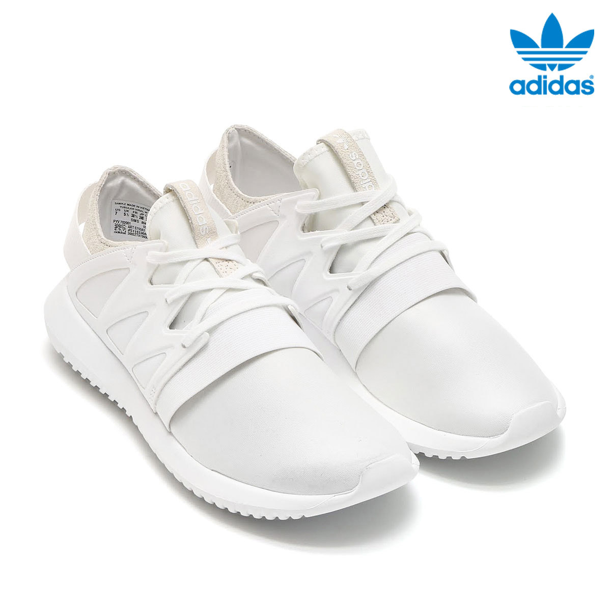 adidas Originals TUBULAR VRL W(アディダス オリジナルス チューブラー)(Core White/Core White/Core White)【レディース スニーカー】17SS-I
