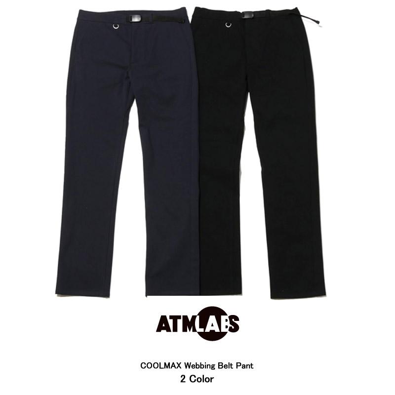 ATMOS LAB COOLMAX Webbing Belt Pant(アトモス ラボ クールマックス ウェビング ベルト パンツ)2色展開【メンズ パンツ】16SS-I