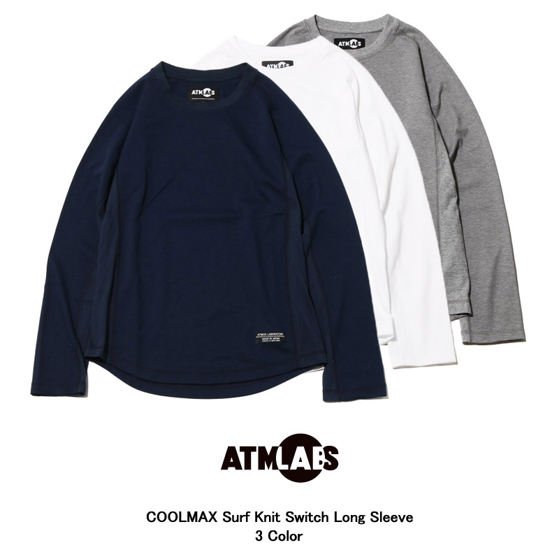 ATMOS LAB COOLMAX Surf Knit Switch Long Sleeve(アトモス ラボ クールマックス サーフ ニット スウィッチ ロングスリーブ)3色展開【メンズ 長袖 Tシャツ】【日本製】16SS-I