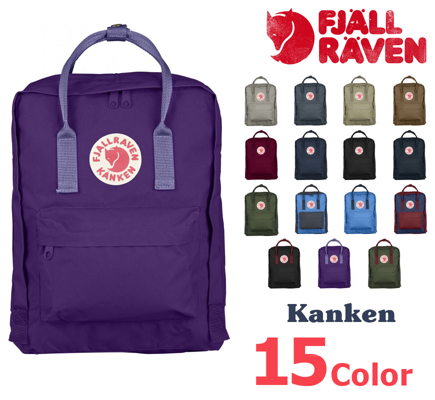 huge discount cheaper get online FJALLRAVEN kanken (フェールラーベンカンケンバッグ) 15 colors development 16FW-I