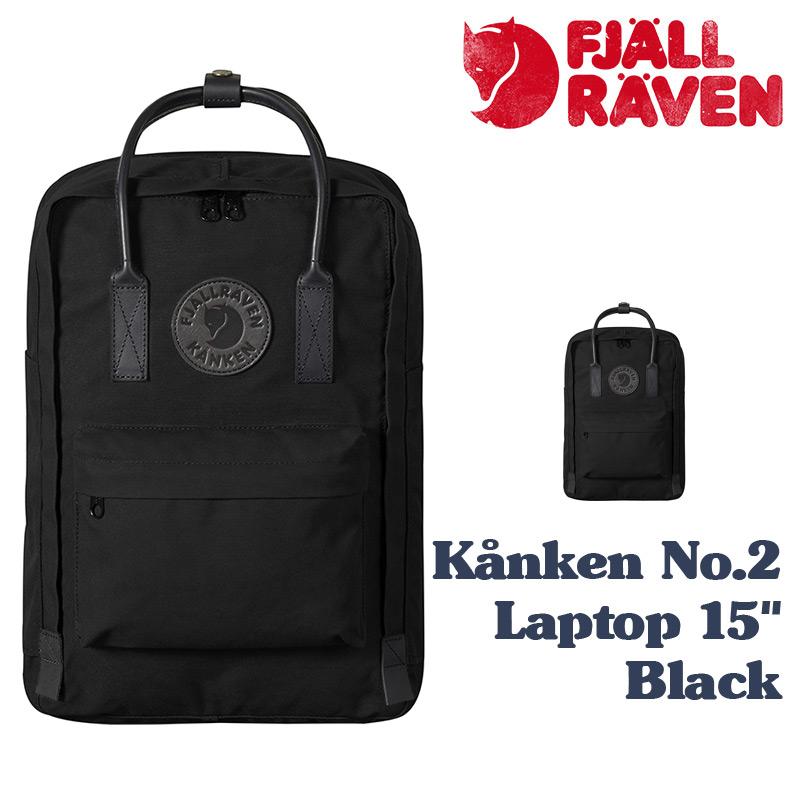 kånken premium black laptop