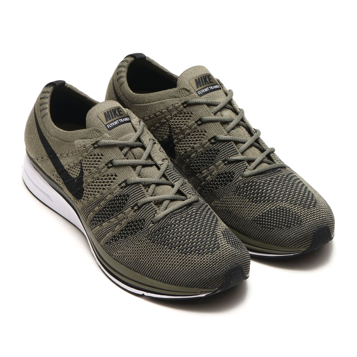 684e698ff557 The Nike fried food knit trainer born in response to the request of people  is realization with the everyday style that I wear it and add it to a  feeling and ...