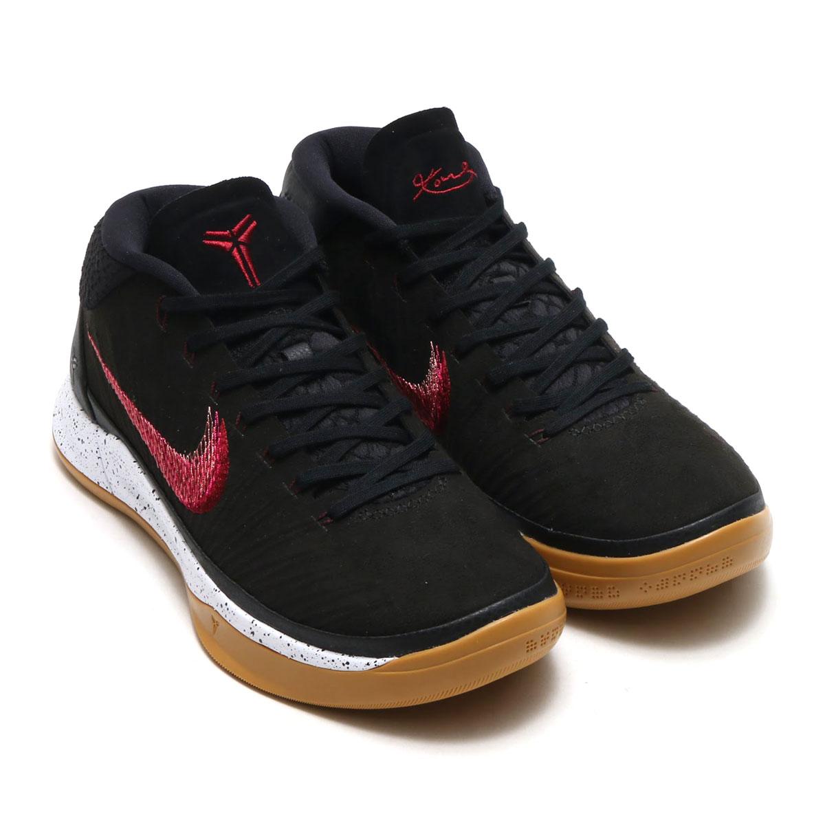 9189a813cc09 atmos pink  NIKE KOBE A.D. EP (Nike Corby AD EP) (BLACK SAIL-GUM ...
