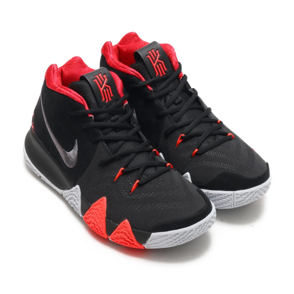 132e3946dedc atmos pink  NIKE KYRIE 4 EP (Nike chi Lee 4 EP) (BLACK DARK GREY ...