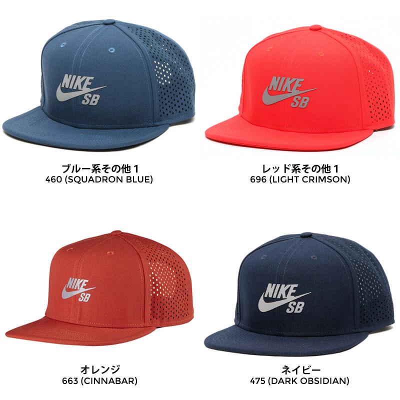 NIKE SB PERFORMANCE PRO TRUCKER (Nike SB performance Pro Tracker) 4-color  development 15 HO-I 28d51c05ca8