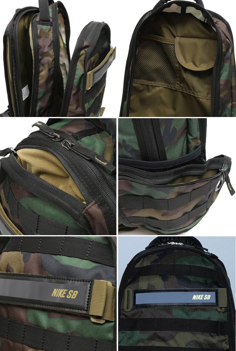 nike rpm backpack camo